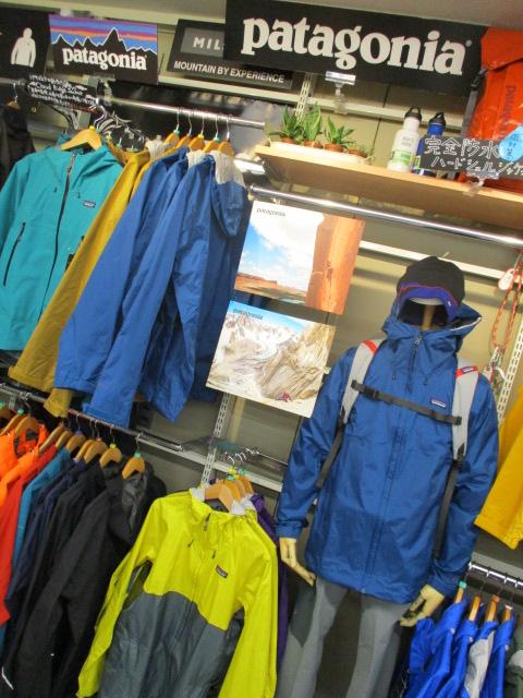2017春の新作ウェア!今年はハードシェルが豊作!patagonia 「Cloud Ridge Jacket」_d0198793_110263.jpg