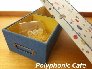 かぶせスタイルの箱(ボタンの箱)_d0351801_13181607.jpg