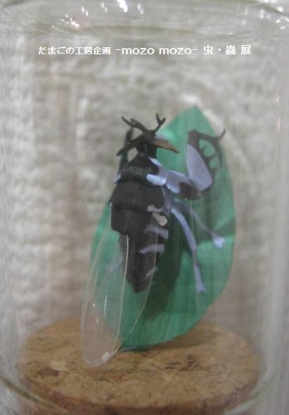 たまごの工房 企画展 「-mozo mozo-虫・蟲 展」 その10   _e0134502_1891013.jpg