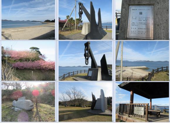 今治市大角海浜公園の水仙と河津桜と多くの種類の春の雲…2017/2/18_f0231709_18205688.png
