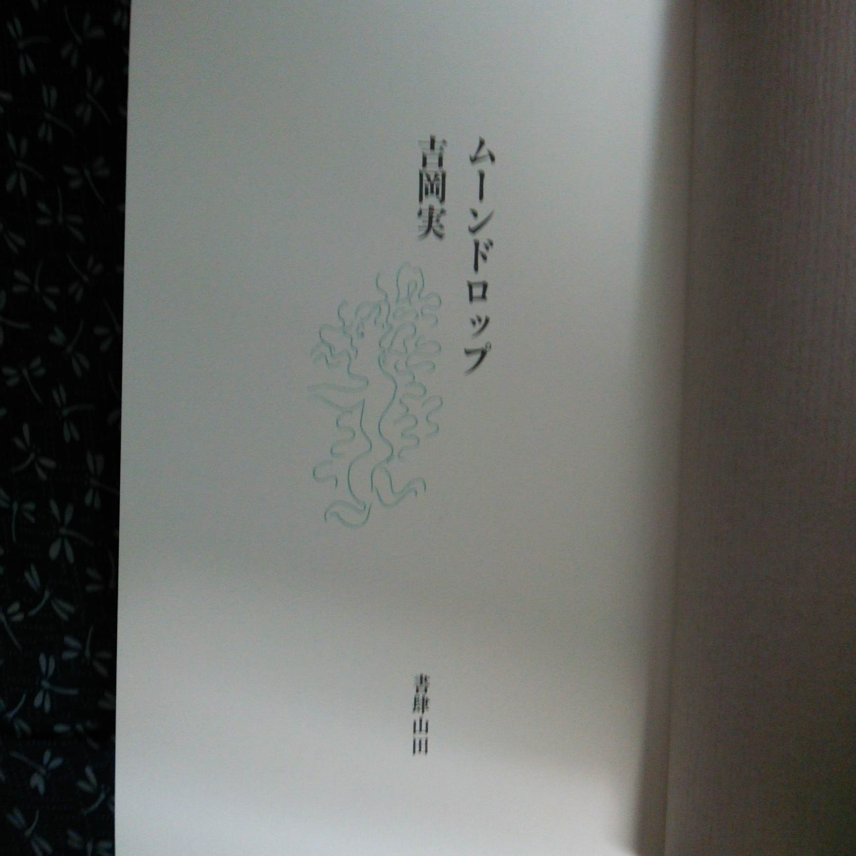 f0030814_19385451.jpg