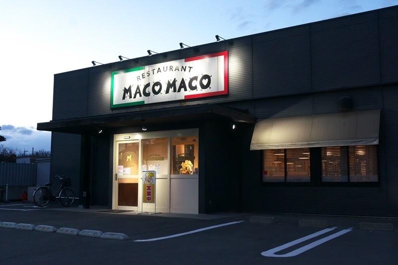 [みどり市]レストランマコマコ「ディナー食べ放題」_a0243720_04413568.jpg