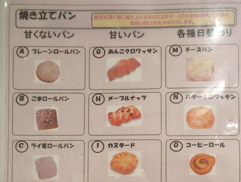 [みどり市]レストランマコマコ「ディナー食べ放題」_a0243720_04420549.jpg