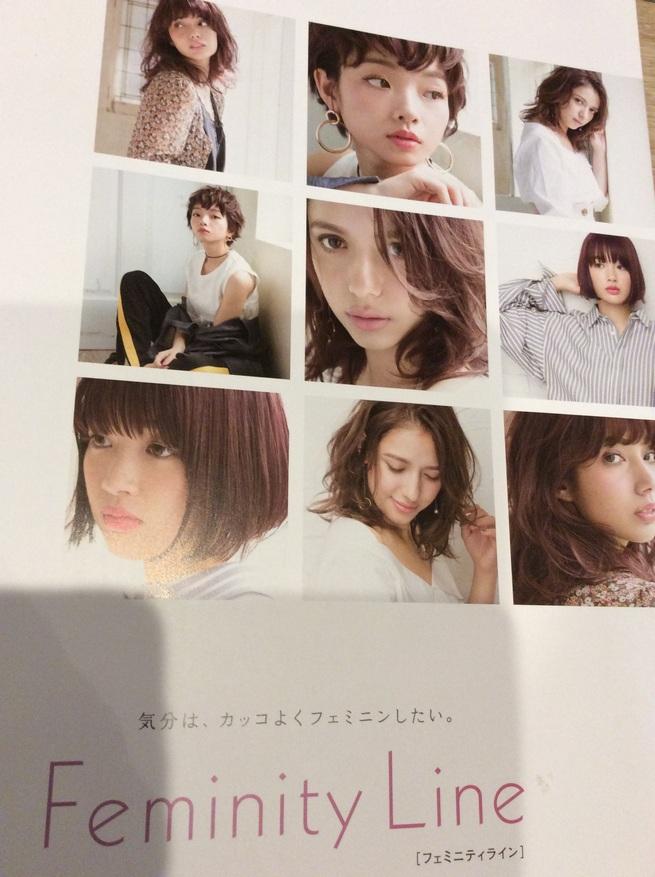 春の新色☆☆_e0062921_1916340.jpg