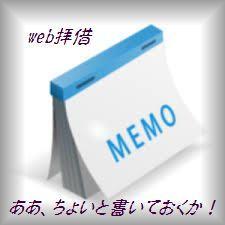 d0013739_09320438.jpg
