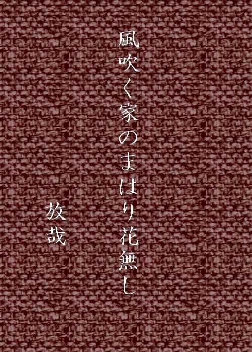 f0117041_17525043.jpg