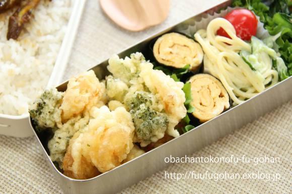 菜の花と海老のかき揚げ弁当(いさざの甘露煮も、入ってます。)_c0326245_11260534.jpg