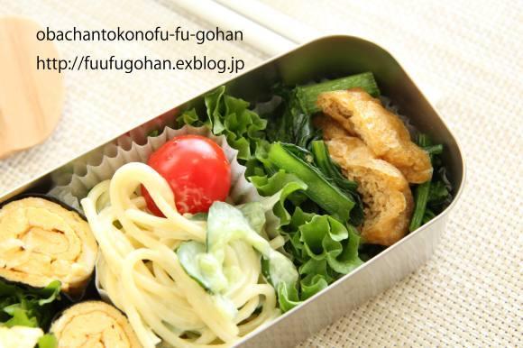 菜の花と海老のかき揚げ弁当(いさざの甘露煮も、入ってます。)_c0326245_11262858.jpg