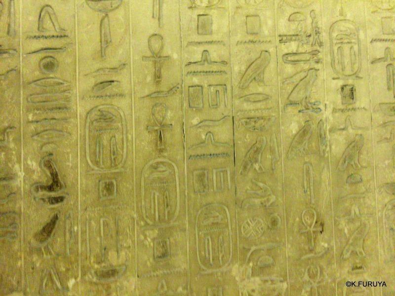 """エジプト史最古の史跡を訪ねて  \""""サッカラ\""""_a0092659_22390996.jpg"""