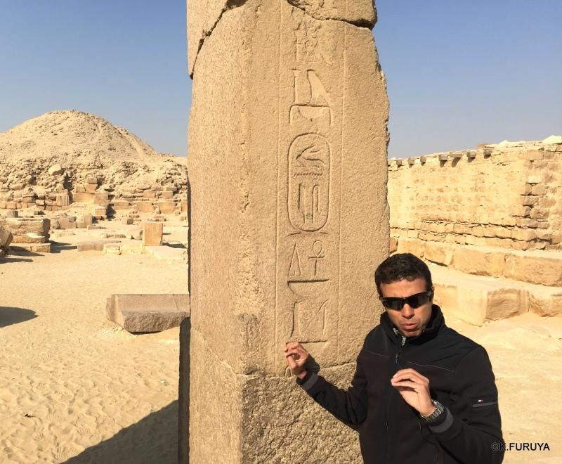 """エジプト史最古の史跡を訪ねて  \""""サッカラ\""""_a0092659_22493135.jpg"""