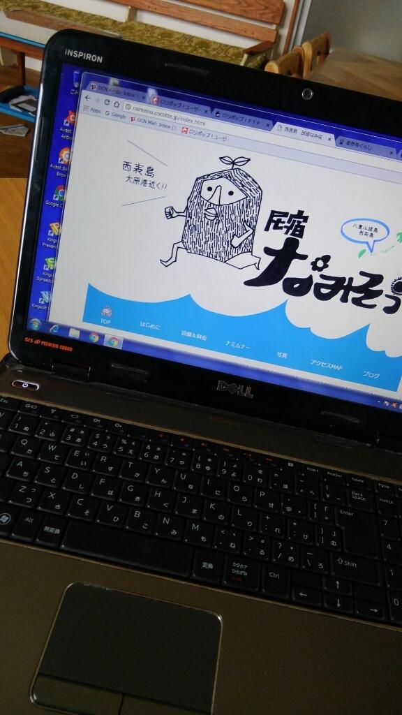 Kanasa design_e0131462_00014892.jpg