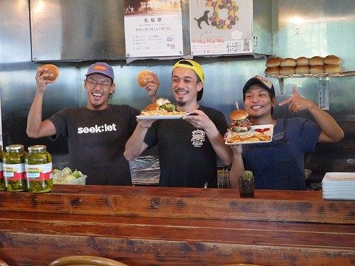 沖縄でハンバーガー巡り その②_c0184265_17381353.jpg