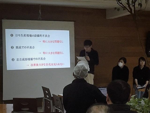 第7回 実践報告会_f0059665_11252630.jpg