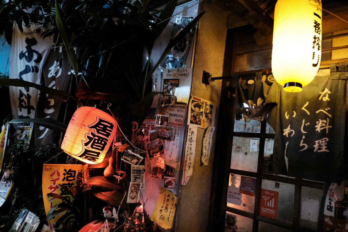 三茶夜話~33_c0084666_18235998.jpg