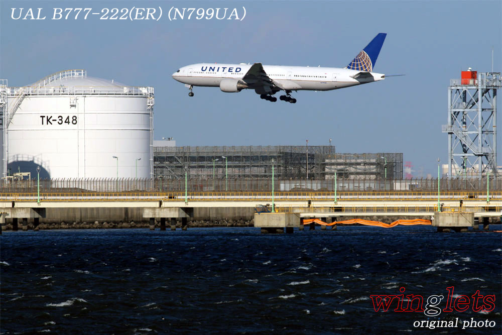 '17年 川崎・浮嶋公園レポート ・・・ UAL/N799UA_f0352866_21215653.jpg
