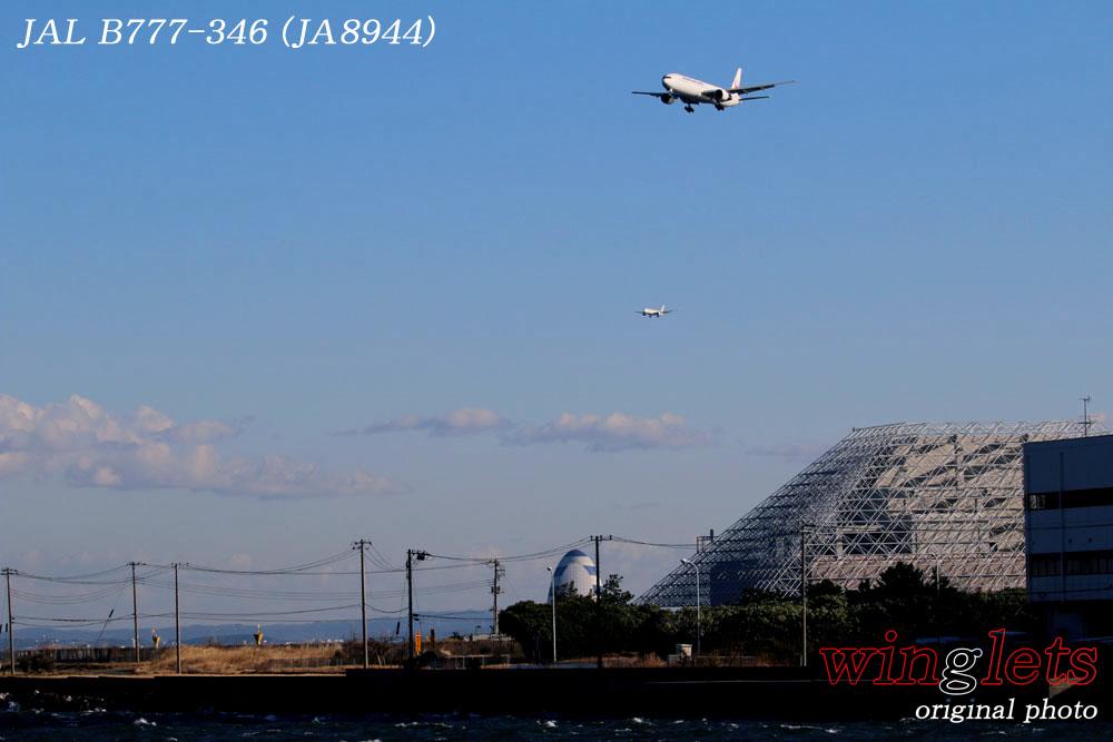 '17年 川崎・浮嶋公園レポート ・・・ JAL/JA8944_f0352866_21362229.jpg