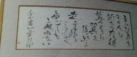 神戸から姫路へ・同窓会_a0098174_21414338.jpg