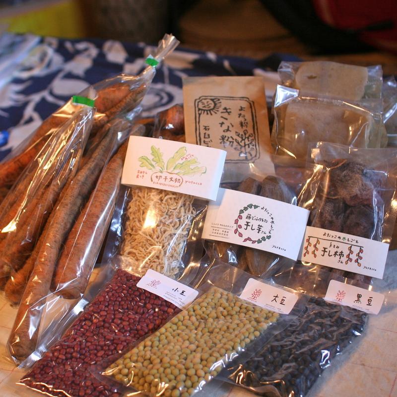 今週末は青山ファーマーズマーケットへ出店です。_b0209774_2236689.jpg