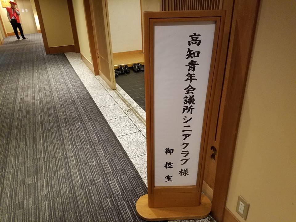 身体が動く限り、我が日本国発展のために全身全霊頑張って参りますので、宜しくお願い致します!_c0186691_112852.jpg