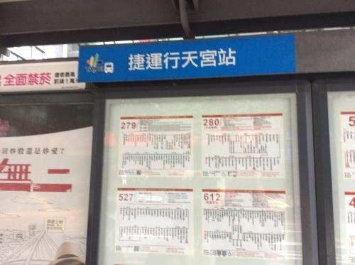 麗しの島 台湾 413 台北のホームセンター「特力屋」その1_e0021092_11004936.jpg