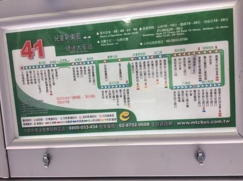 麗しの島 台湾 413 台北のホームセンター「特力屋」その1_e0021092_11014826.jpg