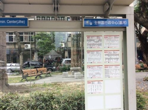 麗しの島 台湾 413 台北のホームセンター「特力屋」その1_e0021092_11022273.jpg