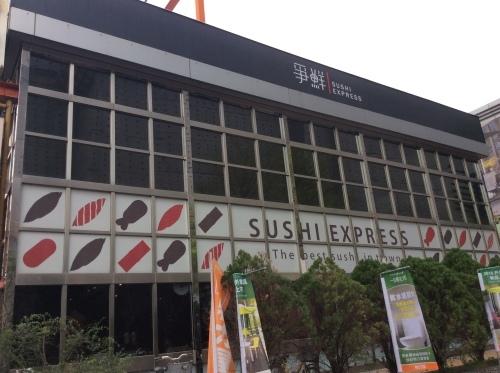 麗しの島 台湾 413 台北のホームセンター「特力屋」その1_e0021092_11101817.jpg