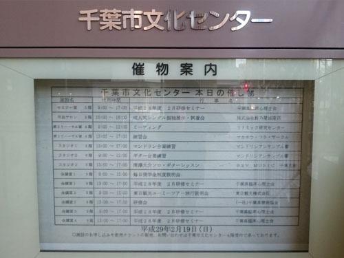 ありがとうございました! 南澤先生の千葉レッスン最終日_c0137404_09013244.jpg