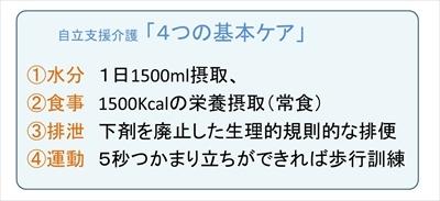 f0299108_18051832.jpg