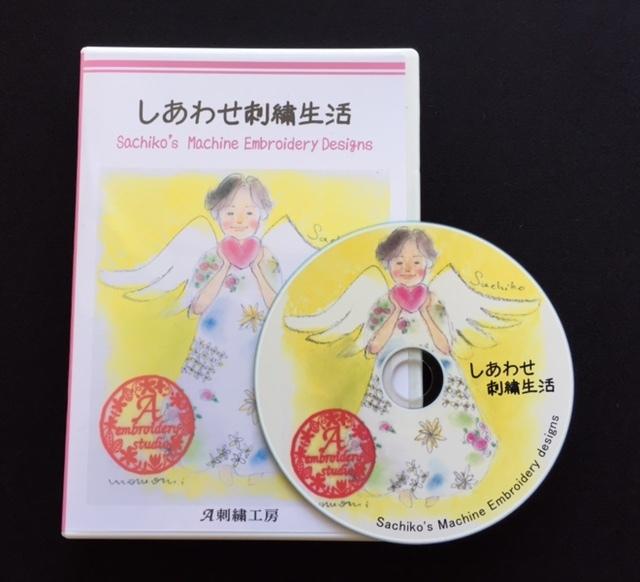 刺繍CDの準備は順調です♬_c0316026_21181250.jpg