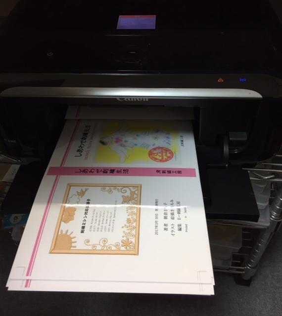 刺繍CDの準備は順調です♬_c0316026_21364676.jpg