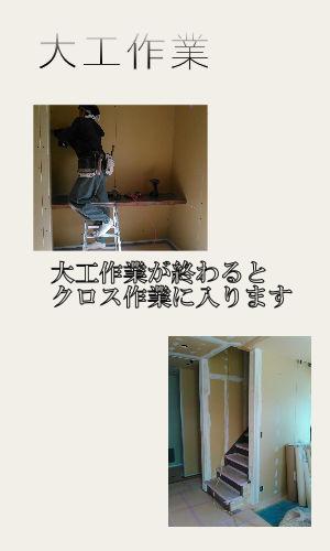 f0146427_09482599.jpg