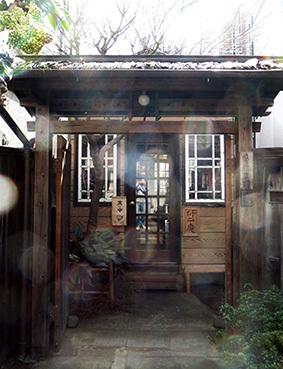 本日のはま散歩『修平庵』_f0165332_20533764.jpg