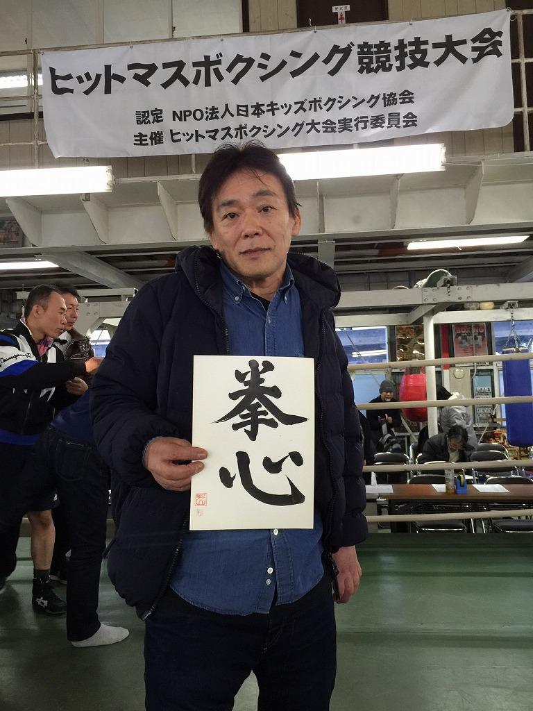 2/19 Hit Mass 団体戦_a0157338_21334858.jpg