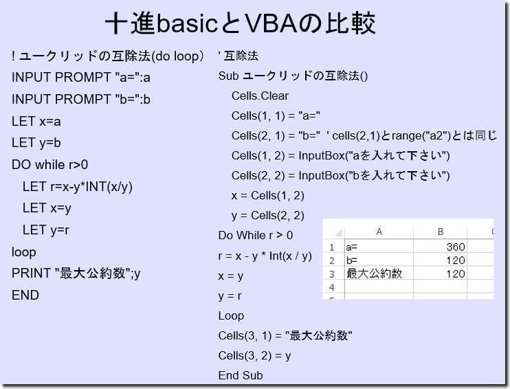 b0036638_17501859.jpg