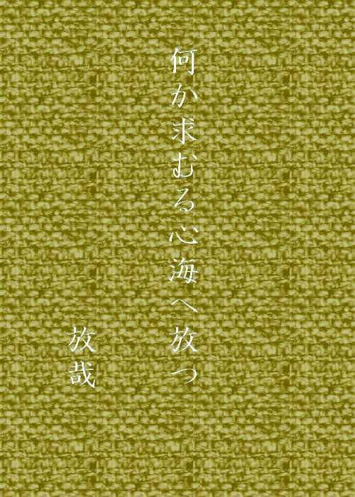f0117041_16032437.jpg