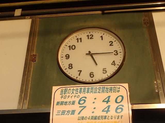 神戸の秘境 丹生山系 天保池_f0334143_10105548.jpg