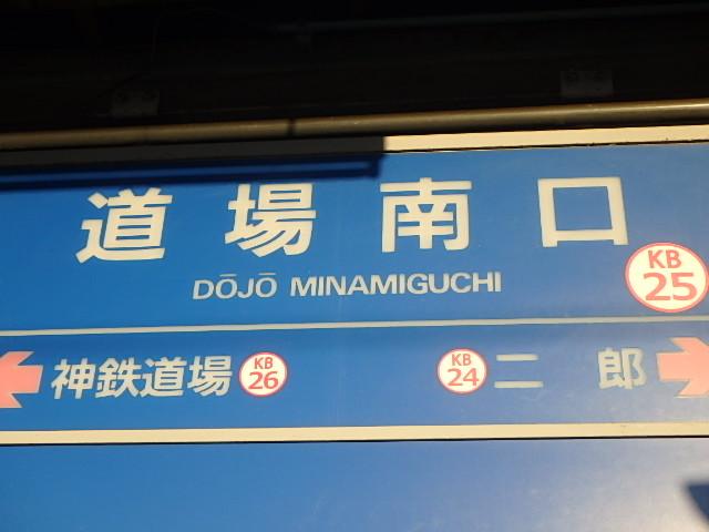 神戸の秘境 丹生山系 天保池_f0334143_1081078.jpg