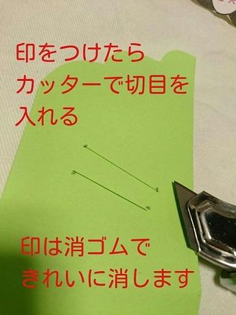 f0128146_17224502.jpg