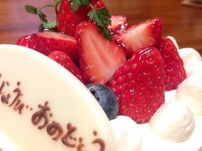 Happybirthday!_e0010955_11265790.jpg