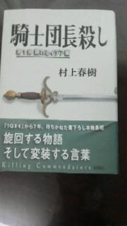 f0030155_16444840.jpg