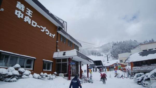蔵王温泉スキー場_a0351368_23044754.jpg