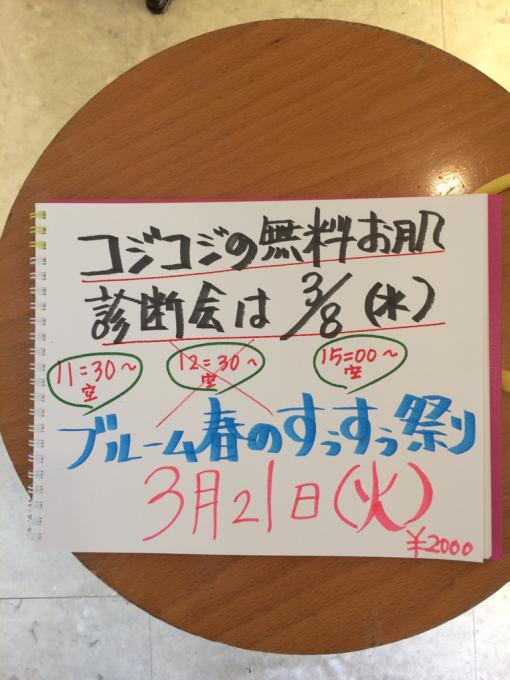 f0152875_09100811.jpg