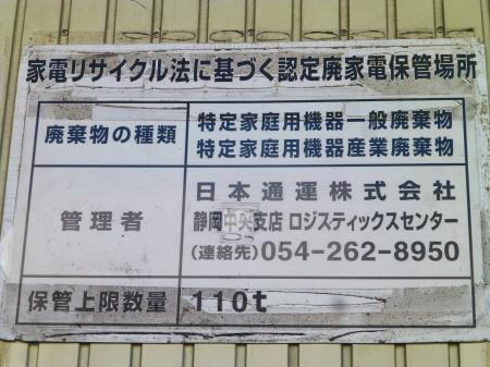 70代人生論 『断捨離』_b0011584_17582427.jpg