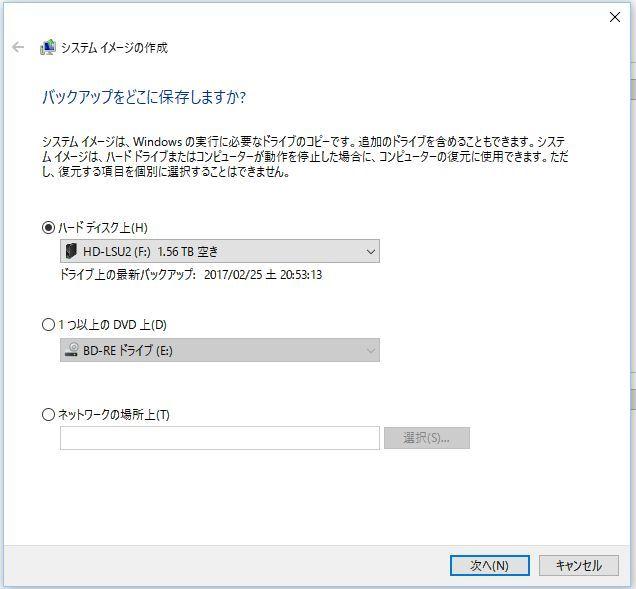 d0048312_00192661.jpg