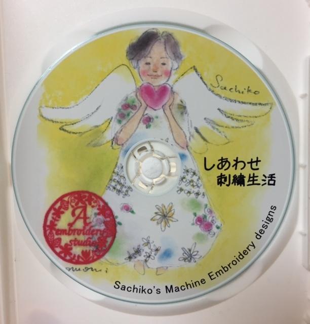 刺繍CDの英語タイトルはSachiko\'s Machine Embroidery Designs♪_c0316026_14133922.jpg