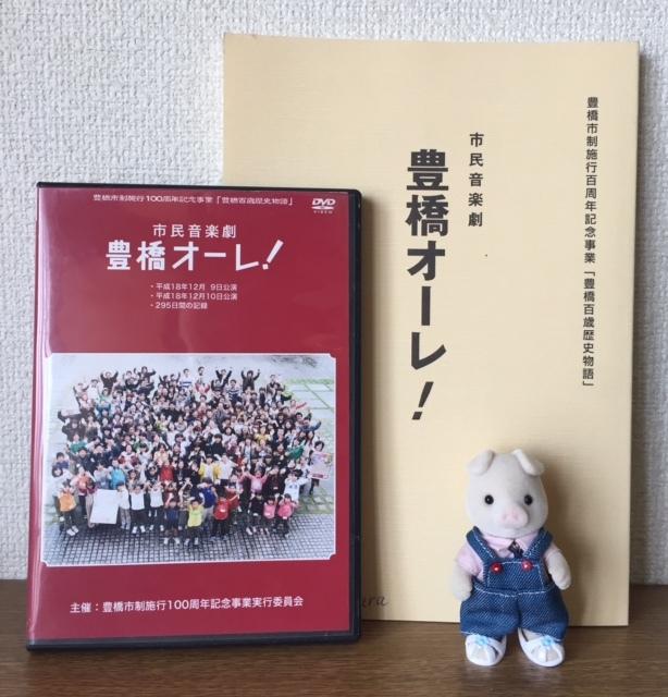 刺繍CDの英語タイトルはSachiko\'s Machine Embroidery Designs♪_c0316026_14163779.jpg