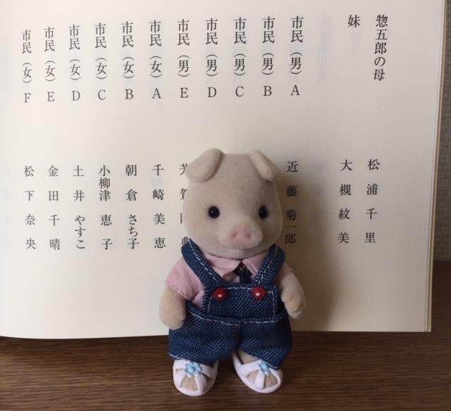 刺繍CDの英語タイトルはSachiko\'s Machine Embroidery Designs♪_c0316026_14170152.jpg
