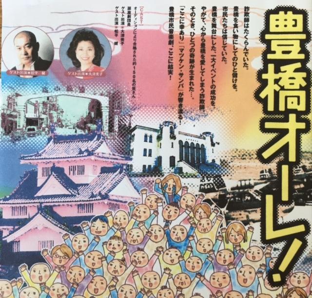 刺繍CDの英語タイトルはSachiko\'s Machine Embroidery Designs♪_c0316026_14172102.jpg