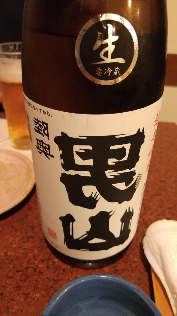 大岡山「酒盃たいこう」_c0124528_05363000.jpg